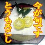 ありそうでなかった新しい味。とうもろこしの天ぷらをどうぞ!
