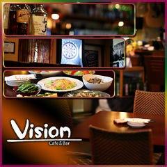 Cafe&Bar Vision