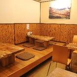 飲み会の最後はおこばで〆る《お座敷とテーブル席》