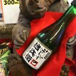 こだわり!「治兵衛のぽん酢」 300cc 瓶詰 1本880円