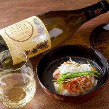 「ワインと和食」の新しい出会い