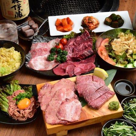 京烧肉にしき 上桂本店