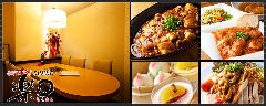 CHINESE DINING 楽○