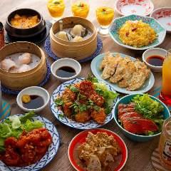 Chinese BAR TARI TARI