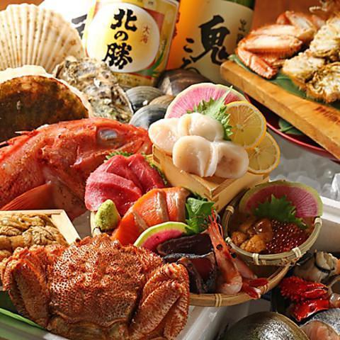 【北海道海鮮】豪快!新鮮!