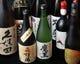 焼酎・日本酒・ワイン各種取り揃えております。