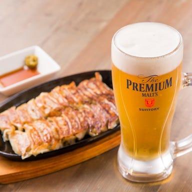 餃子酒場 Tomoru屋  コースの画像