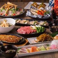 ◆季節を楽しめる料理が盛り沢山!じっくり楽しむなら『5,000円コース』<全9品>