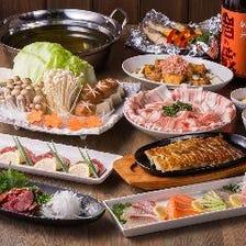 ◆メインの味を3種類から選べる黒豚しゃぶ鍋『5,500円コース』<全8品>