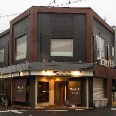 餃子酒場 Tomoru屋