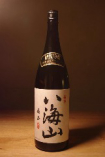 ■八海山 純米吟醸酒■
