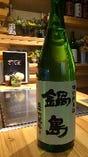 ■鍋島 特別純米酒■
