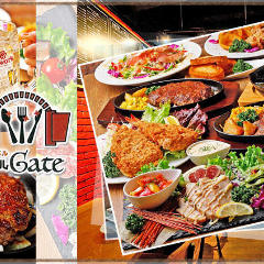 肉とワインが美味しいお店 グリルGate