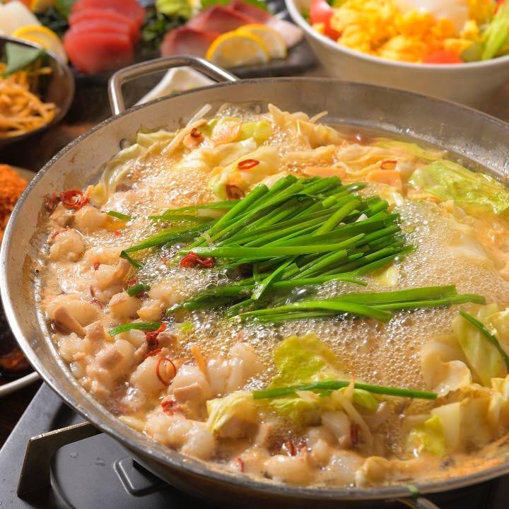 昭和食堂が誇る、国産牛ホルモンのもつ鍋!