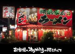 横浜家系ラーメン 壱角家 東神奈川店