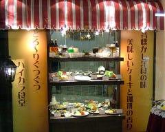 66DINING 池袋東武店