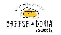 チーズ&ドリア.スイーツ アスナル金山店