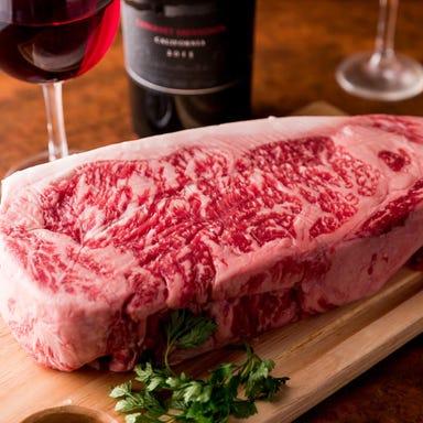 プライベート個室 肉バル MEATBOY N.Y 横浜店 こだわりの画像