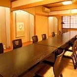 2階:お座敷個室(最大30名様)