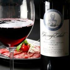 ソムリエ厳選「輸入ワイン」