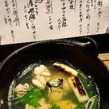 白子、あん肝、牡蠣の一人鍋 【痛風鍋】