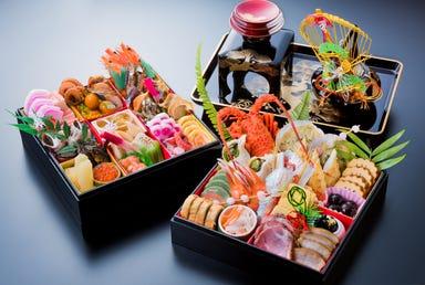 日本料理 愛  こだわりの画像
