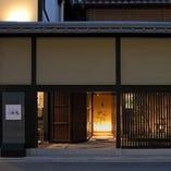 老舗扇子店跡地にあり、 京都市の「歴史的意匠建造物」に指定