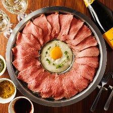 肉ボナーラ付き食べ飲み放題3280円