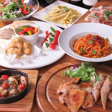 熟成魚×炭火イタリアン 17‐unosette(ウノセッテ)‐調布店 コースの画像