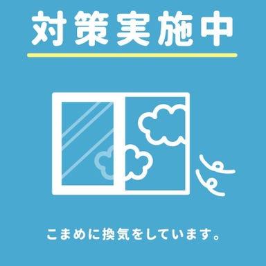 熟成魚×炭火イタリアン 17‐unosette(ウノセッテ)‐調布店 メニューの画像