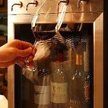専用サーバーを導入しているため開けたてワインのように楽しめます