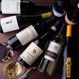 ソムリエ厳選のワインどんな好みにも対応できるラインナップ!