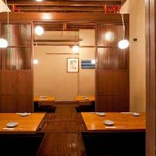 【宴会個室】ゆったりと出来る個室
