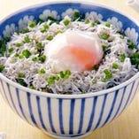 【瀬戸内海】愛知県産 釜揚げしらす丼 温泉卵添え