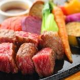 牛角切り鉄板ステーキ 四国直送野菜添え