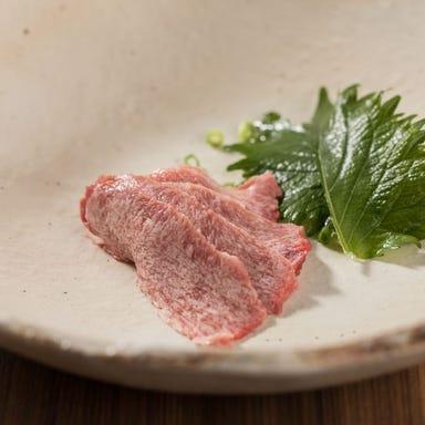 たんしゃぶ 肉料理のはじめ  メニューの画像