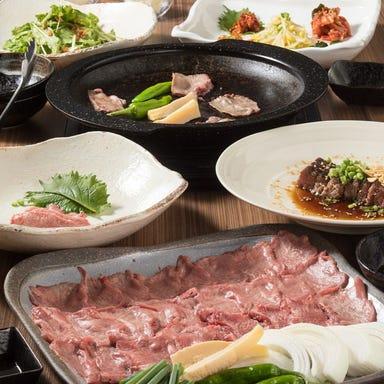 たんしゃぶ 肉料理のはじめ  コースの画像