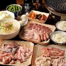 ◆鶏もも・豚カルビ・とんちゃん・シロを好きなだけ食べられる!『とりとん 7種食べ放題コース』[全15品]
