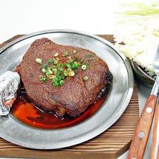 骨付き鶏の文蔵焼き