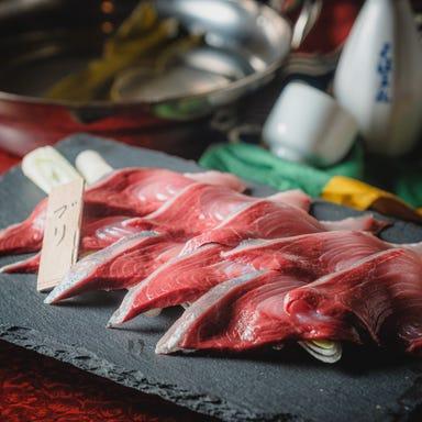 池袋ビアガーデン 完全個室&テラス席 お魚バル 3代目 魚徳 コースの画像