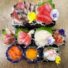 鮮魚のお造りが一つ500円