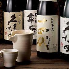 十四代・梵など20種近くの東北を中心とした日本酒が一杯550円です。
