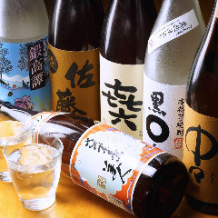 静岡駅前居酒屋 ごっつぁんです。