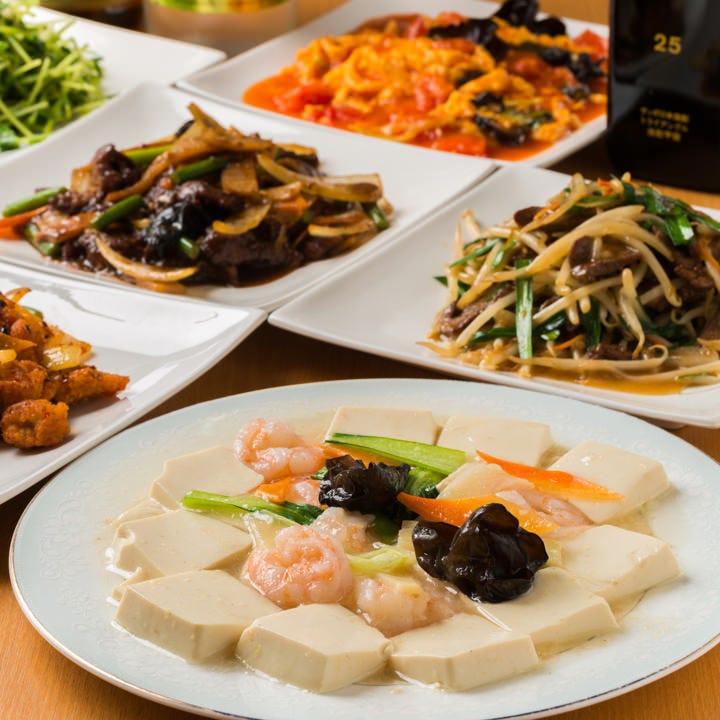 【2時間飲み放題付】中華食べ放題コース〈全53品〉宴会・飲み会・歓送迎会・企業宴会・お誕生日・家族連れ