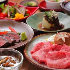 【牛づくしコース(国産牛)】ステーキにしゃぶしゃぶ、牛タンサラダも楽しめる、和食仕立ての贅沢コース