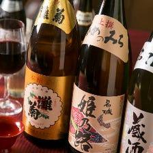日本酒発祥地・播磨の地酒を飲み比べ