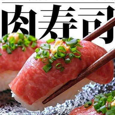 焼き鳥食べ放題 完全個室居酒屋 鳥三平 新宿店 こだわりの画像