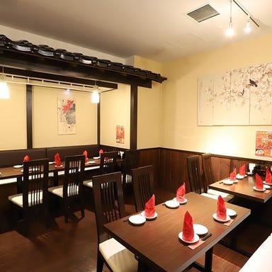 四川料理×火鍋専門 にぃしょう わぁしょう 川崎店 店内の画像