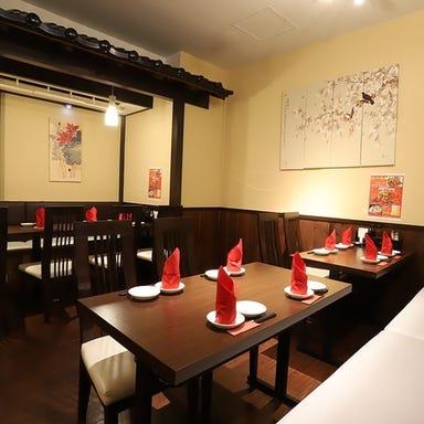 四川料理×火鍋専門 にぃしょう わぁしょう 川崎店 メニューの画像