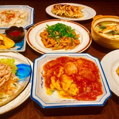 四川料理×火鍋専門 にぃしょう わぁしょう 川崎店 コースの画像